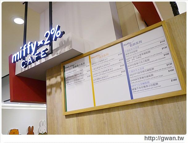 MiffyX2% CAFE-米飛兔-卡通主題餐廳-Miffy主題咖啡-親子餐廳-台北-板橋-中和環球-環球購物中心-Global Mall-Miffy 60歲-生日快樂-Miffy 60週年特展-比利時鬆餅-10-244-1