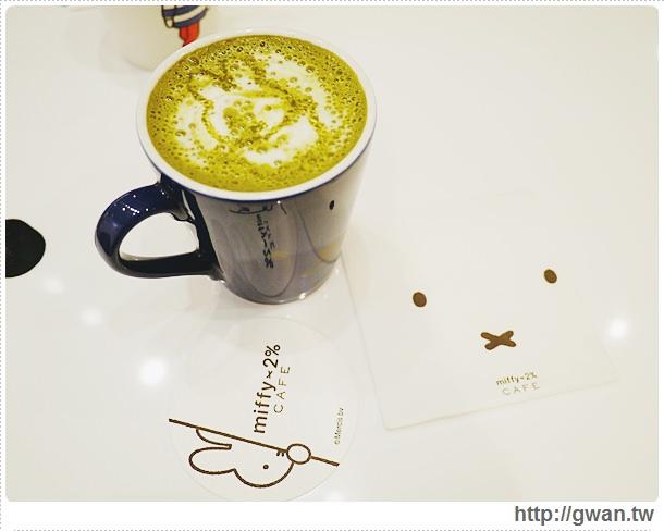MiffyX2% CAFE-米飛兔-卡通主題餐廳-Miffy主題咖啡-親子餐廳-台北-板橋-中和環球-環球購物中心-Global Mall-Miffy 60歲-生日快樂-Miffy 60週年特展-比利時鬆餅-18-179-1