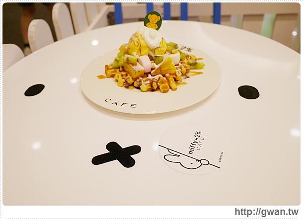 MiffyX2% CAFE-米飛兔-卡通主題餐廳-Miffy主題咖啡-親子餐廳-台北-板橋-中和環球-環球購物中心-Global Mall-Miffy 60歲-生日快樂-Miffy 60週年特展-比利時鬆餅-24-253-1