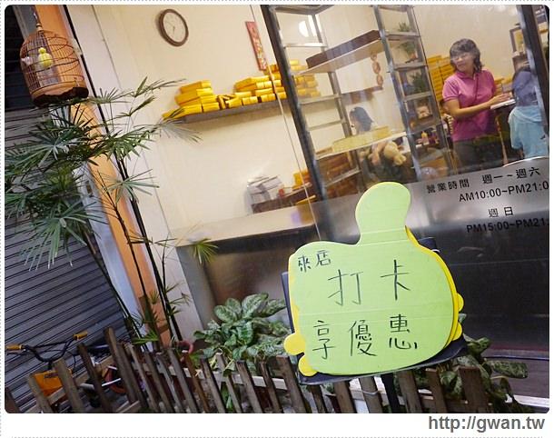 和慶屋長崎蛋糕-長崎蛋糕-雙目糖-日式工法-食尚玩家-台中-台中名產-伴手禮推薦-彌月禮盒-4-477-1