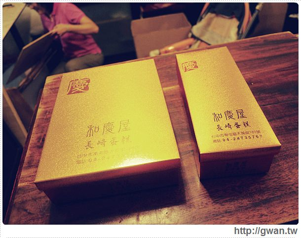 和慶屋長崎蛋糕-長崎蛋糕-雙目糖-日式工法-食尚玩家-台中-台中名產-伴手禮推薦-彌月禮盒-13-503-1