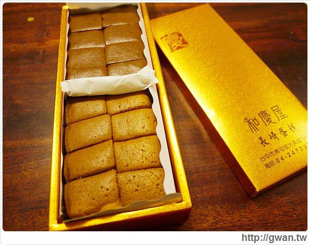 和慶屋長崎蛋糕-長崎蛋糕-雙目糖-日式工法-食尚玩家-台中-台中名產-伴手禮推薦-彌月禮盒-17-469-1