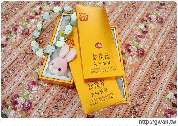 和慶屋長崎蛋糕-長崎蛋糕-雙目糖-日式工法-食尚玩家-台中-台中名產-伴手禮推薦-彌月禮盒-18-510 (003)-1