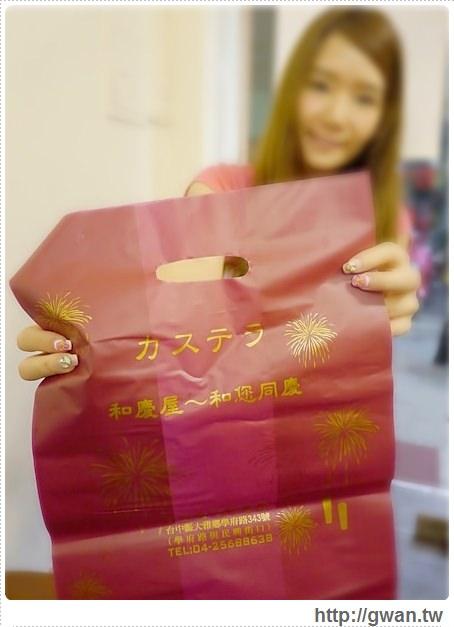 和慶屋長崎蛋糕-長崎蛋糕-雙目糖-日式工法-食尚玩家-台中-台中名產-伴手禮推薦-彌月禮盒-14-498-1