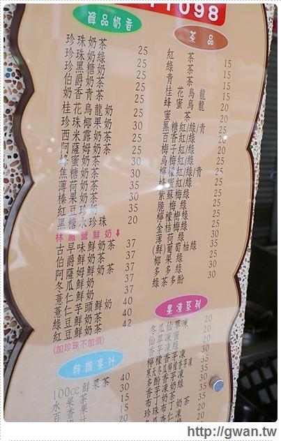 小雅茶飲-芋頭西米露-水果茶-高雄-食尚玩家推薦-超人氣排隊店-夏天飲品推薦-高雄好喝飲料-5-401-1