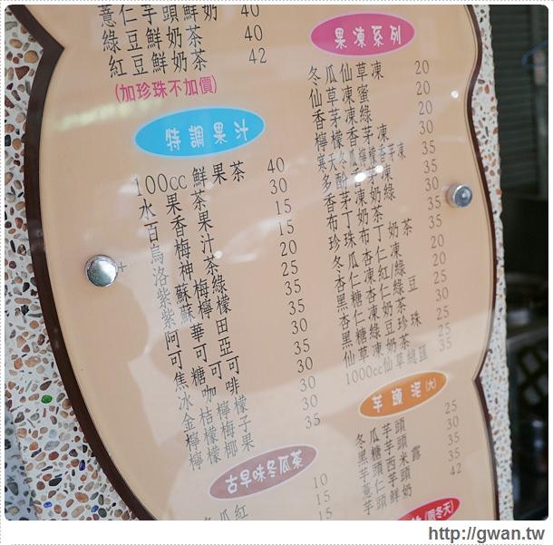 小雅茶飲-芋頭西米露-水果茶-高雄-食尚玩家推薦-超人氣排隊店-夏天飲品推薦-高雄好喝飲料-6-405-1