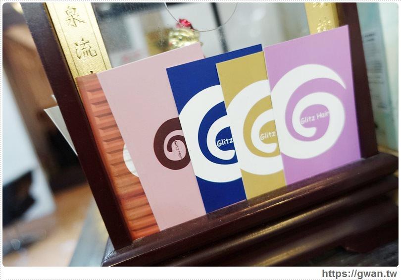 台中染髮,Glitz Hair,聖誕甜心,莓果棕,聖誕髮色推薦,寵物友善髮廊,偉恩-3-1-792-1