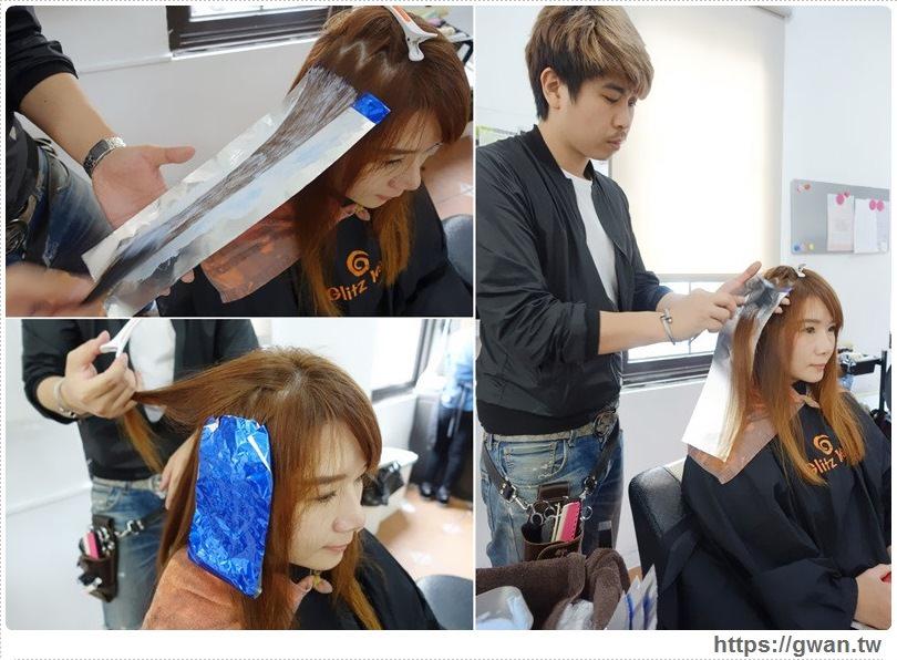 台中染髮,Glitz Hair,聖誕甜心,莓果棕,聖誕髮色推薦,寵物友善髮廊,偉恩-12