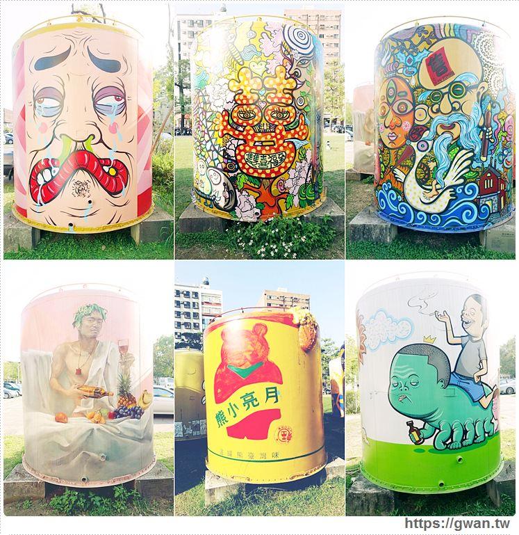 [台中景點●南區] 台中文化創意產業園區–舊瓶新粧、飄藝酒香♪城市裡遇見彩繪大酒桶☆