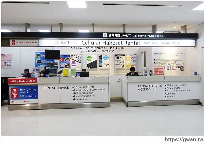 [日本旅行●上網資訊] Smart Journey in Japan♥行動上網超方便♪機場租借WI-FI分享器、購買SIM卡&優缺點比較