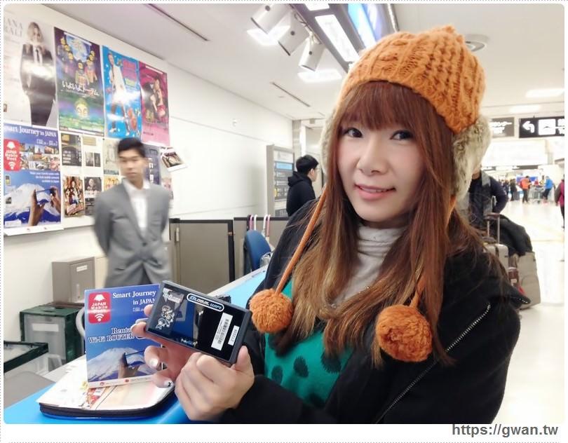 [日本旅行●上網資訊] Smart Journey in Japan–日本東北☛仙台、松島三天兩夜吃喝玩樂♪行動上網即時分享每一個精彩時刻❤