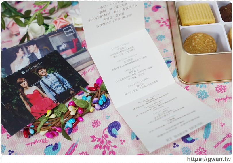喜餅,RT bakery house,新竹美食,新竹之光,結婚喜餅推薦,手工餅乾,精緻喜餅,RT喜餅,RT蛋糕,團購美食,手工喜餅-5-913-1