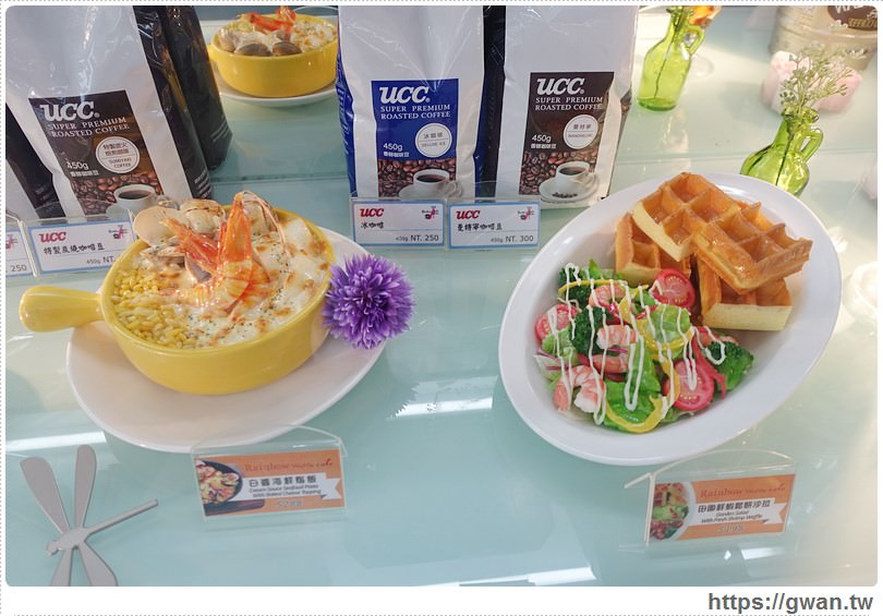 台中美食,Rainbow Waffle cafe,Rainbow Waffle台中,Rainbow Waffle高雄,台中下午茶,台中推薦下午茶,夢幻下午茶,夢幻甜點,玻璃鞋甜點,高跟鞋甜點,高跟鞋教堂,101高塔,UCC咖啡,特力屋-5-365-1