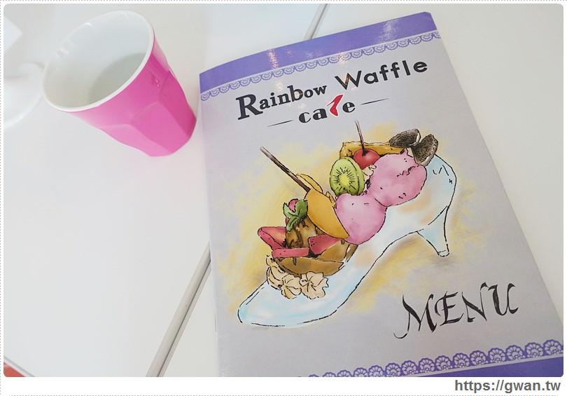 台中美食,Rainbow Waffle cafe,Rainbow Waffle台中,Rainbow Waffle高雄,台中下午茶,台中推薦下午茶,夢幻下午茶,夢幻甜點,玻璃鞋甜點,高跟鞋甜點,高跟鞋教堂,101高塔,UCC咖啡,特力屋-13-211-1