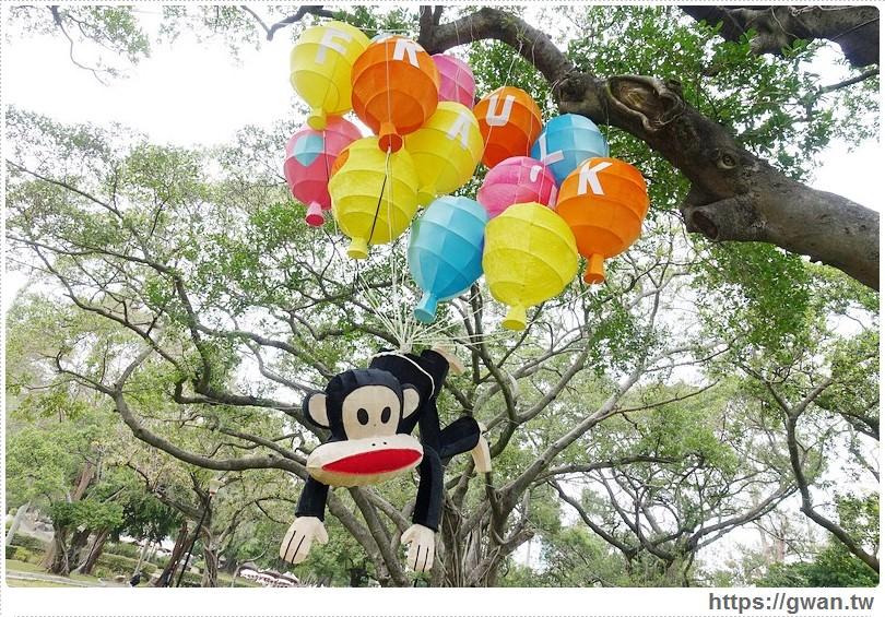 2016中台灣元宵燈會,台中景點,台中公園,台中燈會,大嘴猴主燈,嬉遊台中,台中燈會地點,台中燈會時間,台中燈會交通,大嘴猴燈籠發放地點,大嘴猴燈會在哪裡-16-695-1