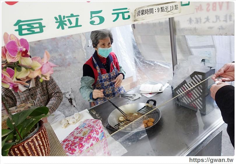 台中美食,天天饅頭,紅豆小饅頭,現炸饅頭,第二市場附近的排隊饅頭,台中炸饅頭,銅板美食,人氣美食,排隊美食,日式小饅頭,日式小點心-4-908-1