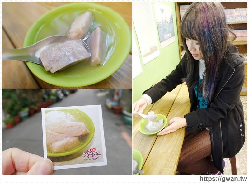 台中美食,人氣冰品,第五市場,銅板美食,樂群冷凍芋,台中冷凍芋,第五市場冷凍芋,第五市場小吃,食尚玩家推薦