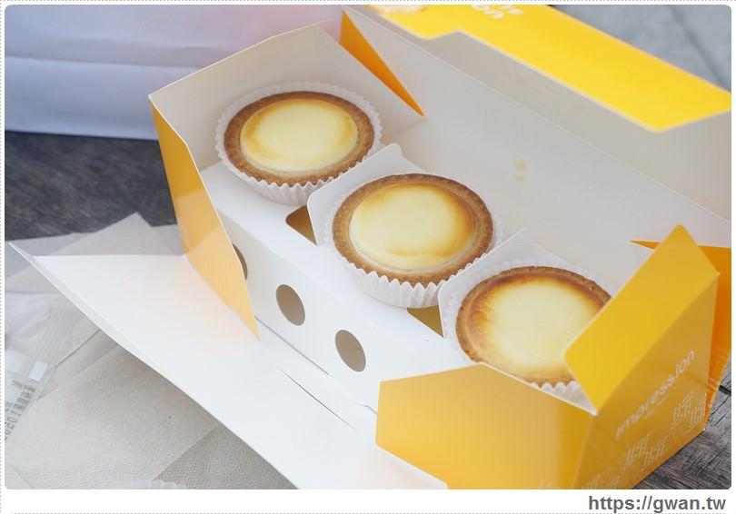 [捷運美食●市政府站] 安普蕾修sweets 二號店 (Impression)–來自日本神戶的半融起士塔♪三種溫度、三種口感☆3/1~3/3買一盒送一盒♥