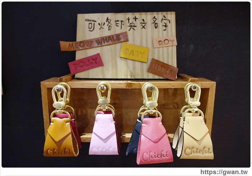 [台中皮件教學] Handmade by Chichi X 慢聚落–自己的鑰匙圈自己做♪手作皮件體驗教學♥