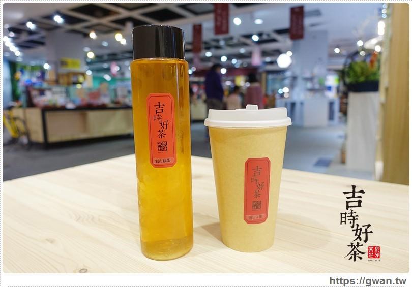 2016 03 04 204745 71 - 【熱血採訪】吉時好茶X慢聚落 — 百年茶莊新品牌,單壺現泡喝好茶