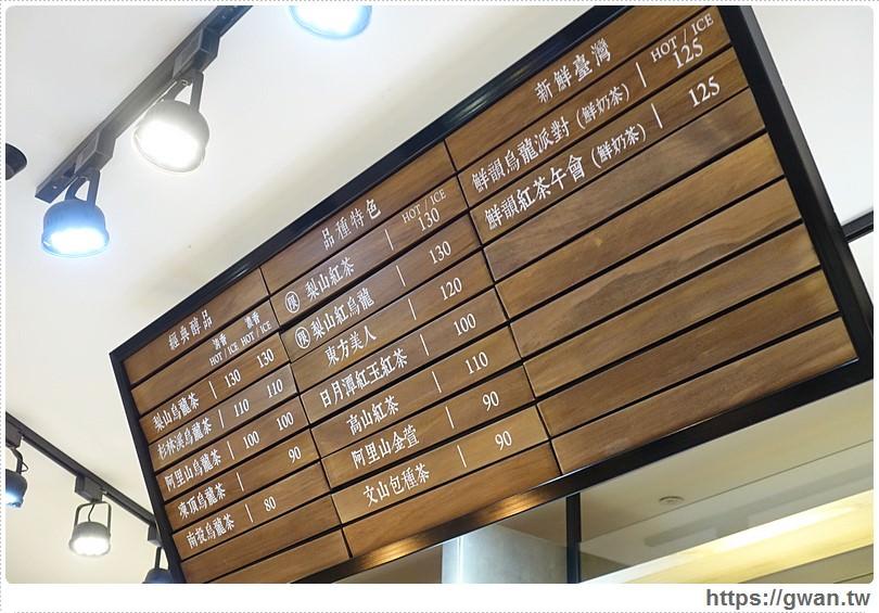 2016 03 04 204809 12 - 【熱血採訪】吉時好茶X慢聚落 — 百年茶莊新品牌,單壺現泡喝好茶