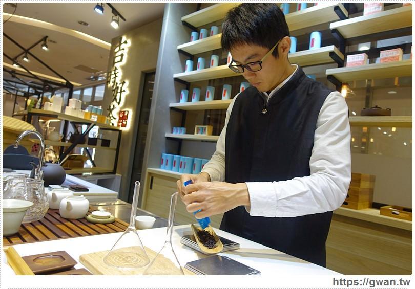 2016 03 04 204813 83 - 【熱血採訪】吉時好茶X慢聚落 — 百年茶莊新品牌,單壺現泡喝好茶