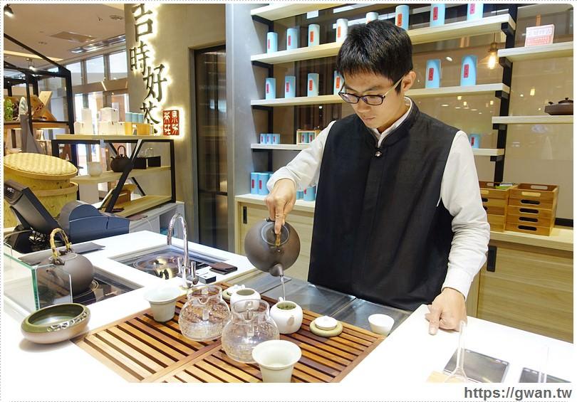 2016 03 04 204828 85 - 【熱血採訪】吉時好茶X慢聚落 — 百年茶莊新品牌,單壺現泡喝好茶