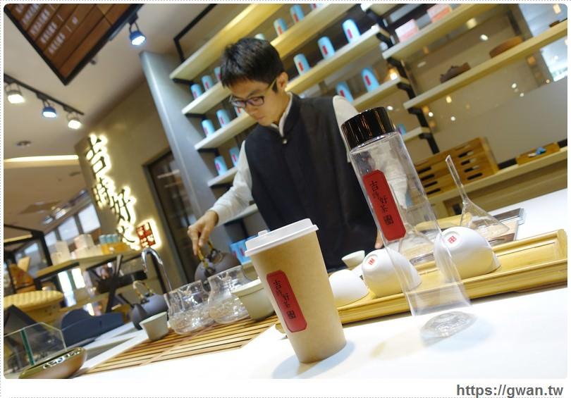 2016 03 04 204859 81 - 【熱血採訪】吉時好茶X慢聚落 — 百年茶莊新品牌,單壺現泡喝好茶