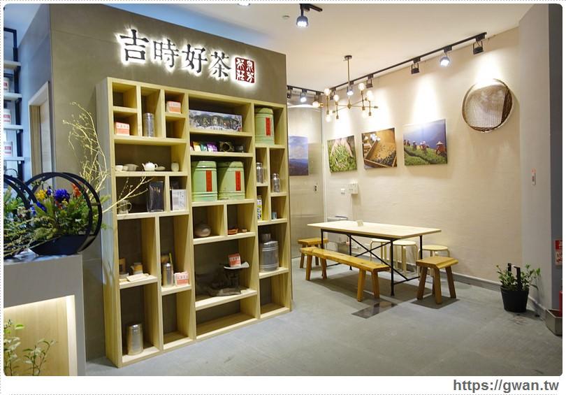 2016 03 04 204905 94 - 【熱血採訪】吉時好茶X慢聚落 — 百年茶莊新品牌,單壺現泡喝好茶