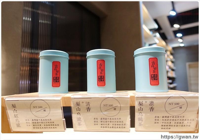 2016 03 04 204916 48 - 【熱血採訪】吉時好茶X慢聚落 — 百年茶莊新品牌,單壺現泡喝好茶