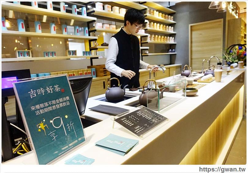 2016 03 04 204921 27 - 【熱血採訪】吉時好茶X慢聚落 — 百年茶莊新品牌,單壺現泡喝好茶