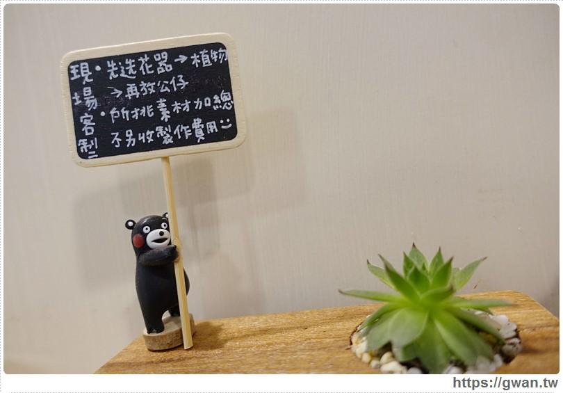 台中旅遊,台中景點,草悟芳鄰,草悟道,多肉植物,哪裡可以買公仔,龍貓,蛋黃哥-44-891-1