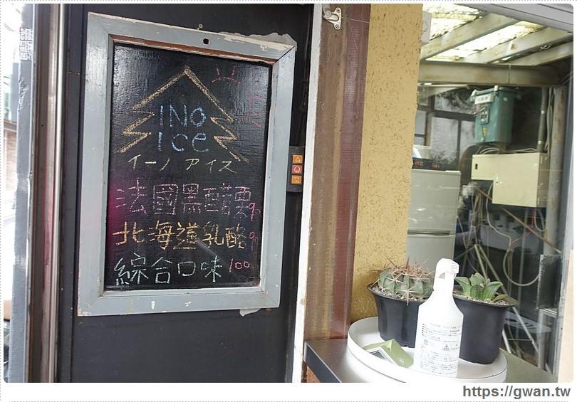 2016 03 13 232321 50 - INO ICE 冰淇淋店/紅豆餅 — 顆顆爆餡的巨無霸創意紅豆餅♪冰淇淋口味天天不一樣