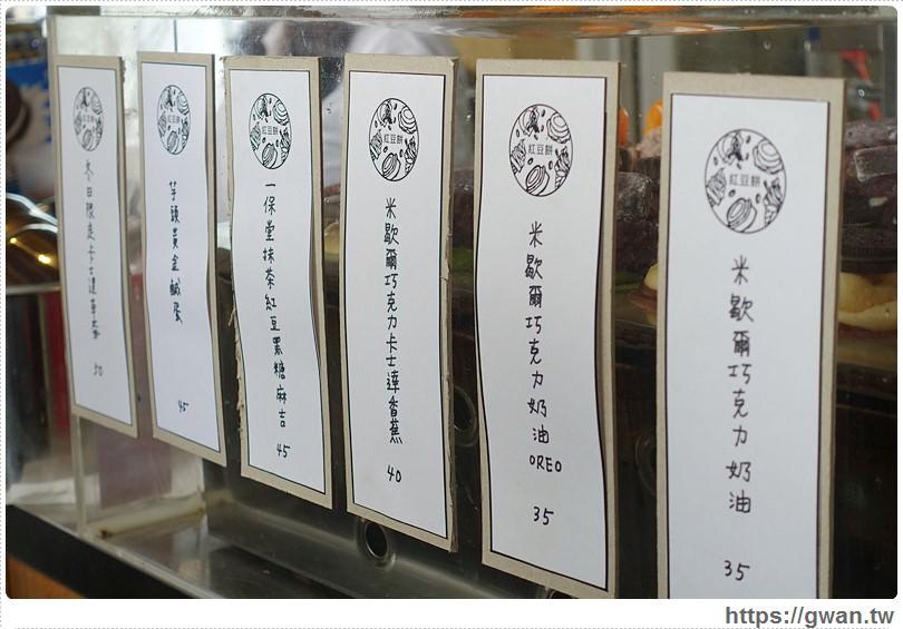 台中美食,一中美食,INO ICE,紅豆餅,INO ICE一中,爆漿紅豆餅,手工霜淇淋,一中人氣美食-10-966-1