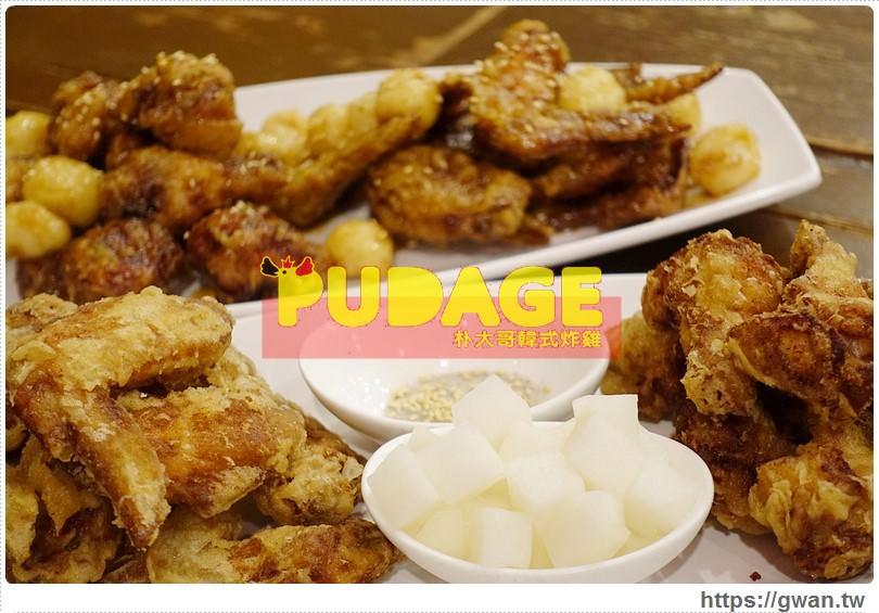 [台中美食●逢甲商圈] 朴大哥的韓式炸雞–逢甲人氣美食☆韓國人開的韓式炸雞店♪搬家後依然人氣強強滾♥