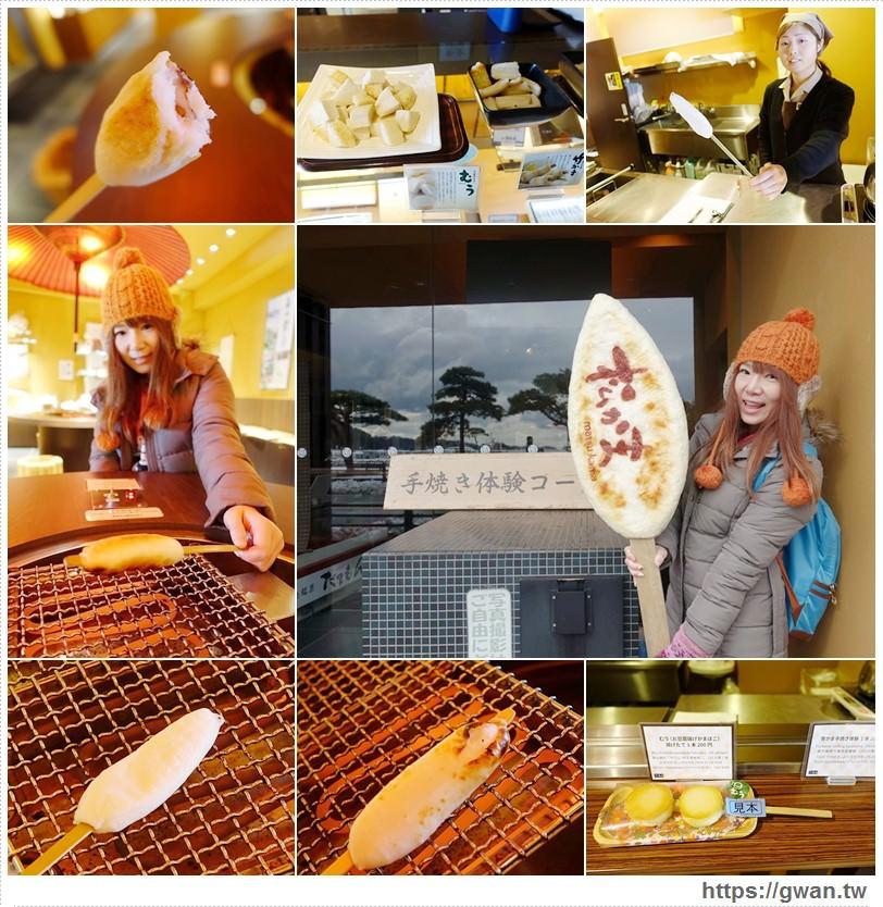 [日本美食●松島] 松島蒲鉾本舖 — 松島必吃美味魚板☆體驗現烤笹蒲鉾(笹かまぼこ)♥
