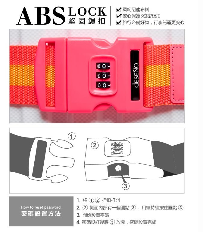 【Deseno】旅遊焦點密碼行李束帶 時尚款 閃亮橘 Deseno 瘋旅行-1