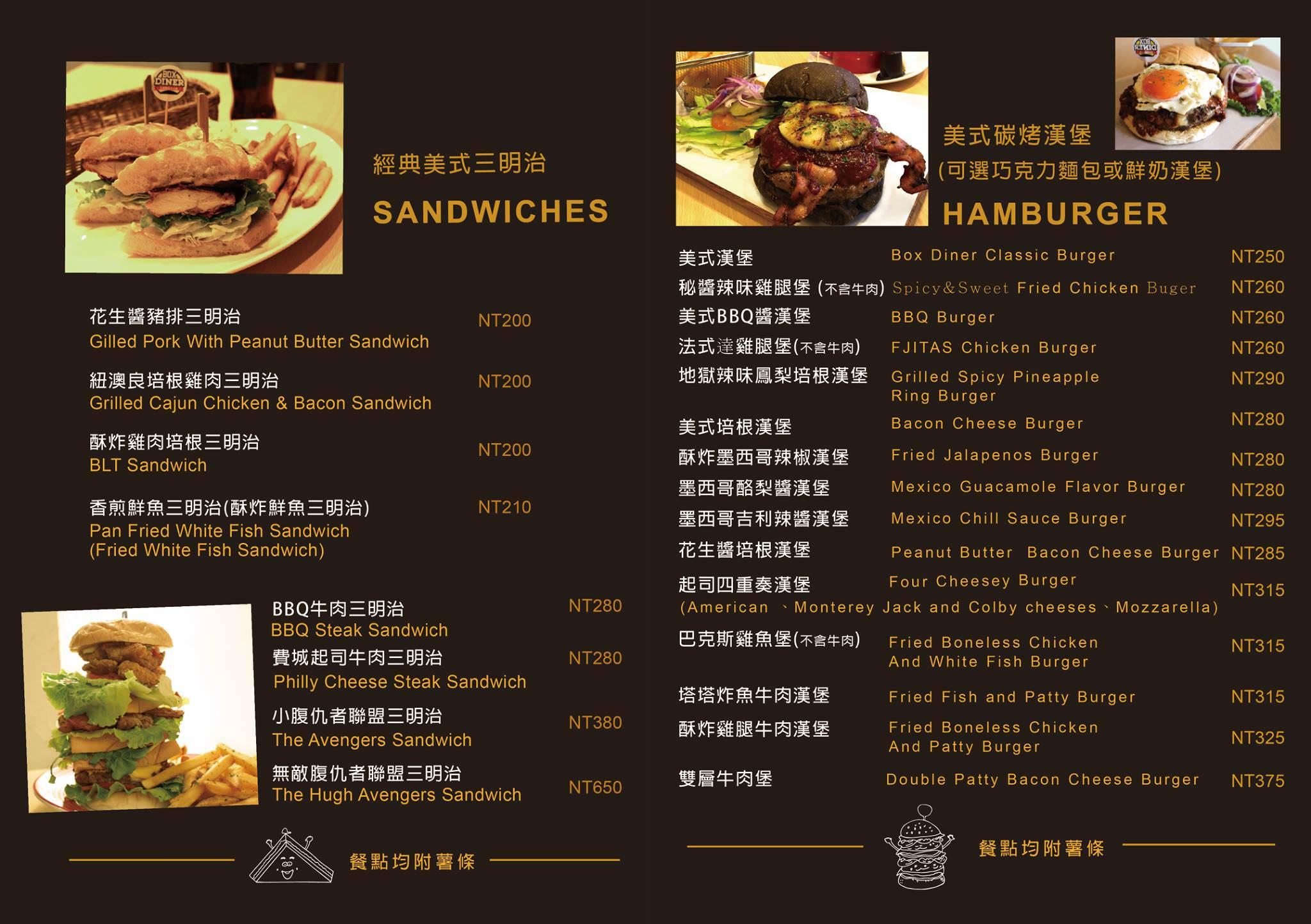 餐廳台北,餐廳推薦,AK12,AK12美式小館,台北捷運,捷運美食,西門美食,西門町 餐廳,美式餐廳,巴克斯,調酒-55