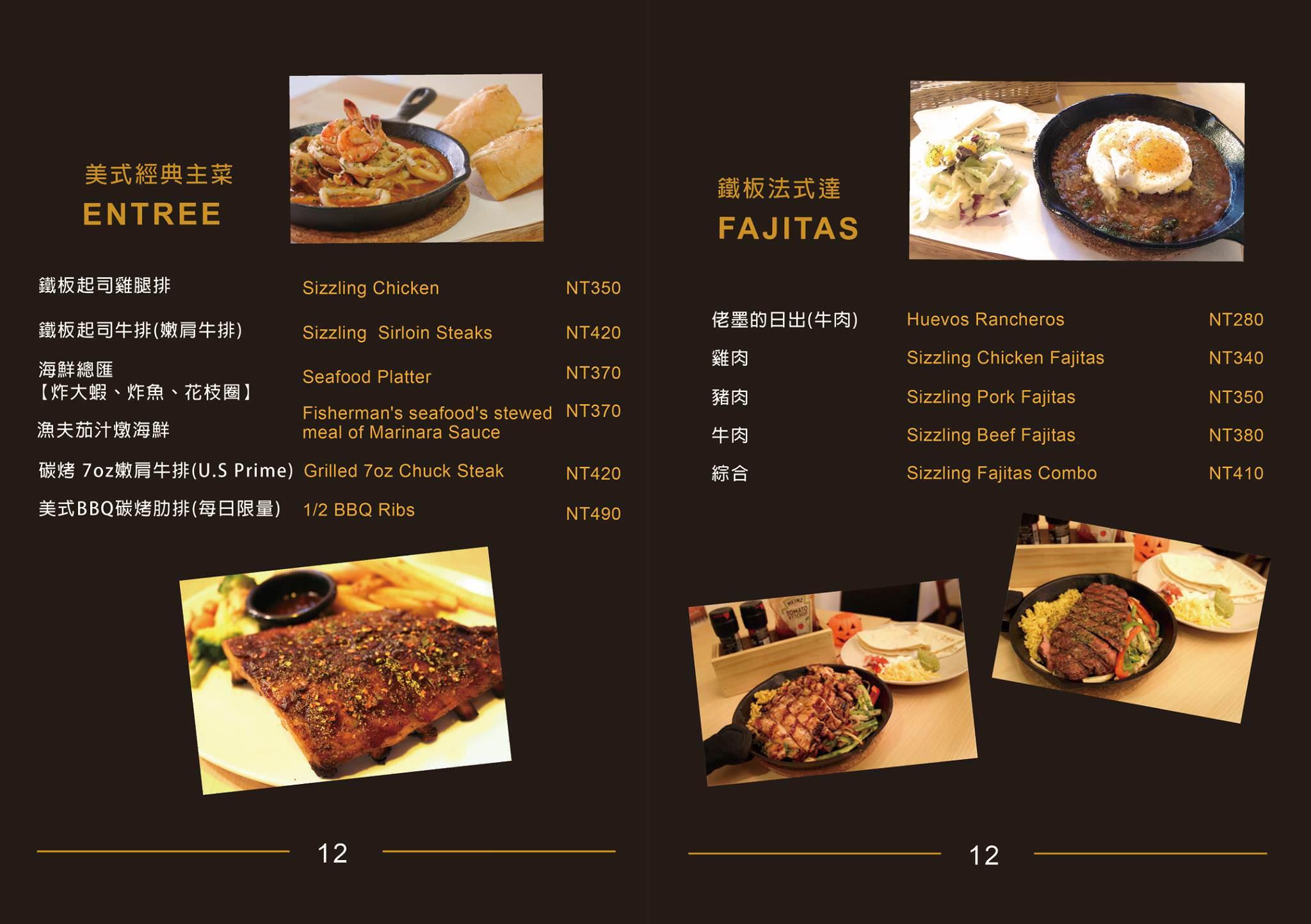 餐廳台北,餐廳推薦,AK12,AK12美式小館,台北捷運,捷運美食,西門美食,西門町 餐廳,美式餐廳,巴克斯,調酒-56
