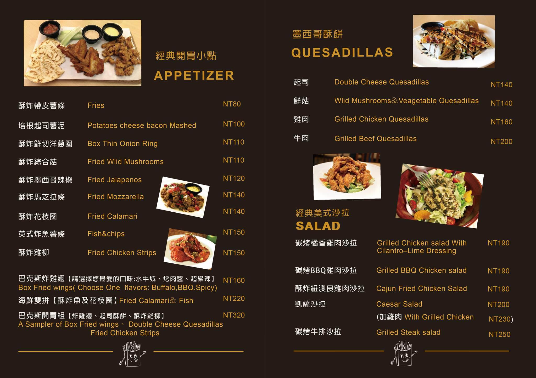 餐廳台北,餐廳推薦,AK12,AK12美式小館,台北捷運,捷運美食,西門美食,西門町 餐廳,美式餐廳,巴克斯,調酒-57