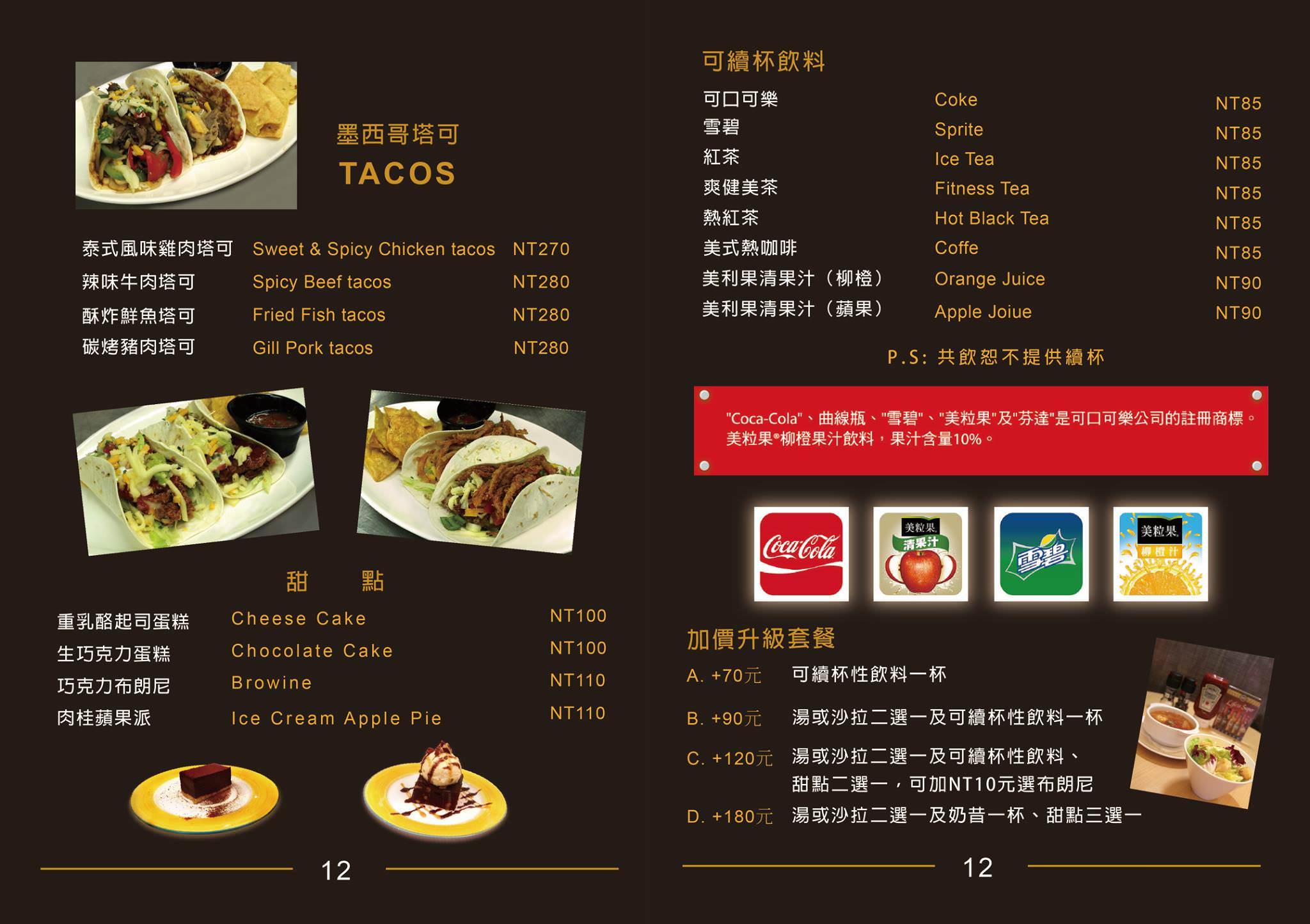 餐廳台北,餐廳推薦,AK12,AK12美式小館,台北捷運,捷運美食,西門美食,西門町 餐廳,美式餐廳,巴克斯,調酒-59