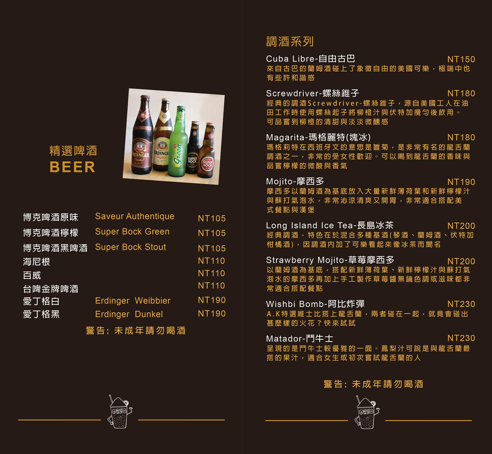 餐廳台北,餐廳推薦,AK12,AK12美式小館,台北捷運,捷運美食,西門美食,西門町 餐廳,美式餐廳,巴克斯,調酒-61