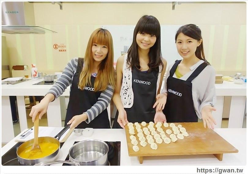 我要為你做做飯 |KENWOOD全能料理機KMM020課程體驗 — 義大利餃、蔬菜湯、飯後甜點輕鬆做