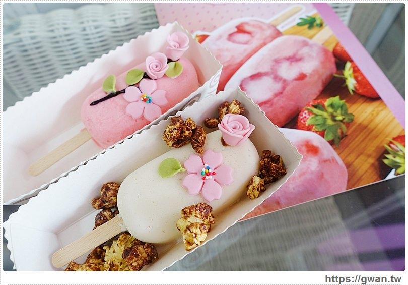 [台南美食●安平區] 吉樂菓|水果義式雪糕–台南超人氣♪夢幻花朵雪糕、新鮮水果冰,限量美食晚來吃不到!!