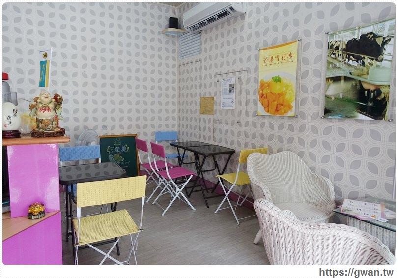 台南美食,吉樂菓,台南小吃,安平美食,夏日冰品,義式雪糕,水果雪糕,台南必吃,限量美食,安平老街,花朵冰淇淋,手做美食-5-1-480-1
