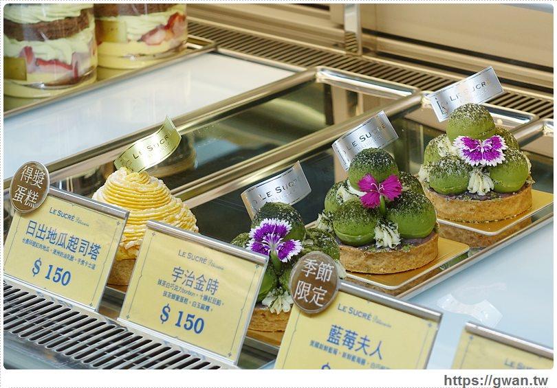 台南美食,蘇格蕾,法式甜點,台南甜點,罐子蛋糕,馬卡龍,蛋糕推薦,蛋糕店,台南必吃,限量美食,台南排隊美食,手做美食-18-047-1