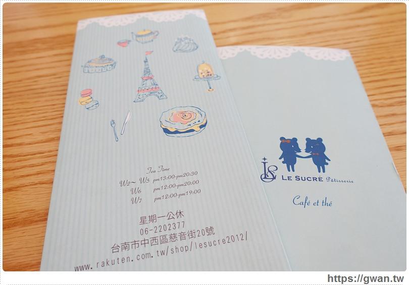 台南美食,蘇格蕾,法式甜點,台南甜點,罐子蛋糕,馬卡龍,蛋糕推薦,蛋糕店,台南必吃,限量美食,台南排隊美食,手做美食-20-069-1
