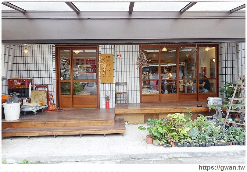 捷運美食,公館美食,師大美食,喜鵲咖啡,PICA PICA,野餐咖啡,巷弄美食,不限時咖啡廳,台北咖啡,咖啡,咖啡廳,肉桂捲-1-352-1