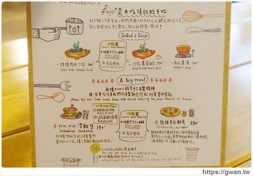 捷運美食,公館美食,師大美食,喜鵲咖啡,PICA PICA,野餐咖啡,巷弄美食,不限時咖啡廳,台北咖啡,咖啡,咖啡廳,肉桂捲-13-339-1