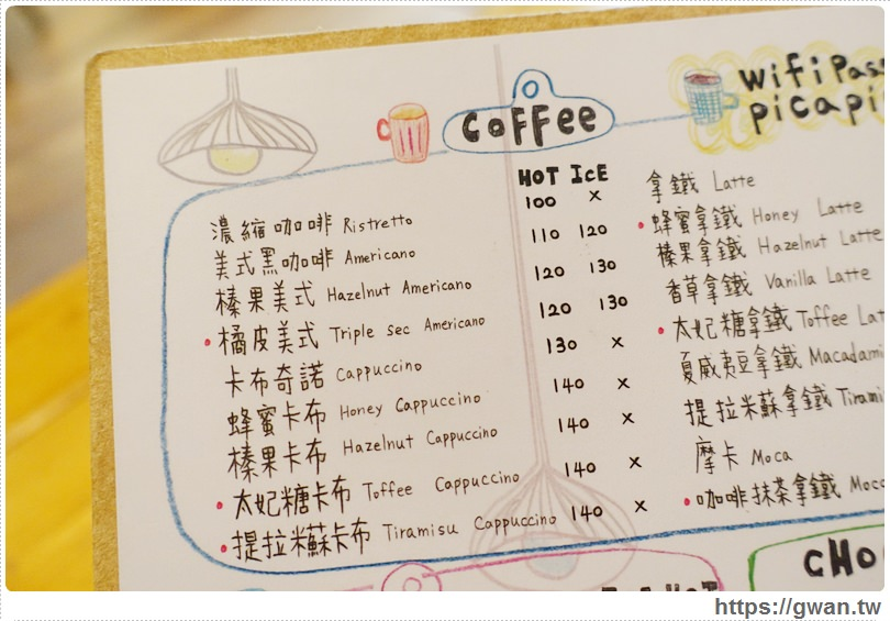 捷運美食,公館美食,師大美食,喜鵲咖啡,PICA PICA,野餐咖啡,巷弄美食,不限時咖啡廳,台北咖啡,咖啡,咖啡廳,肉桂捲-14-341-1